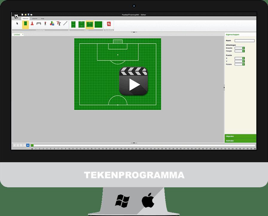 Voetbal software programma voor het tekenen van oefeningen for Trap tekenen programma